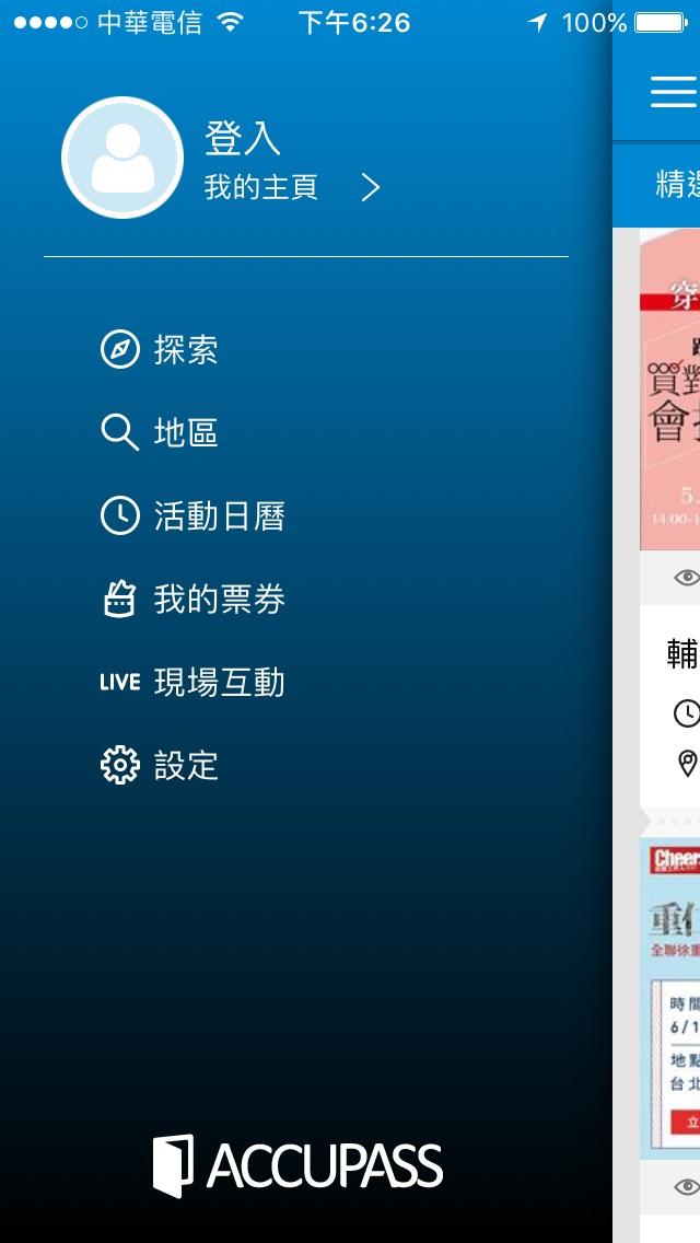 app-c